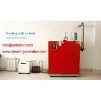 Buy cheap Movable Wood Pellet Hot Water Boilers from wholesalers