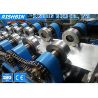 Buy cheap Quick Interchangeable C Z Channel Roll Forming Machine with Gear Box Transmission product
