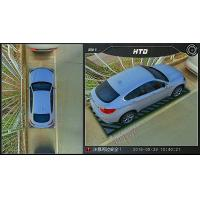 Buy cheap Car Reversing Aid System 360 Degree camera Bird View 1080P FHD from wholesalers