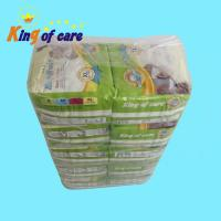 Buy cheap baby diapers in bales baby diapers in bales germany baby diapers in bulk baby diapers in korea from wholesalers