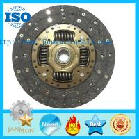 Buy cheap Customized clutch disc,Original clutch disc,Clutch plate,Driven disc,Motorcycle clutch,Clutch assembly,Clutch assy from wholesalers