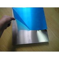 Buy cheap Coverd Surface Alloy Precision Aluminum Plate / Sheet With Blue PVC Film Available from wholesalers