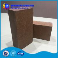 Buy cheap MgO content 92% Magnesia Brick 2.9 bulk density for kilns , good strength from Wholesalers