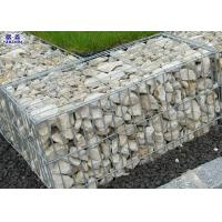 Buy cheap Custom Stainless Steel Gabion Baskets For Building Retaining Walls from wholesalers