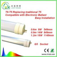 Buy cheap T8 - T5 LED Tube Replacing Traditional G5 T5 130 LM / W EMC Passed Driver product