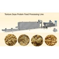 Buy cheap Texture Soya nuggets Vegetable Protein Food making extruder machine from wholesalers