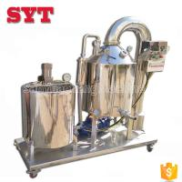 Buy cheap used honey extractor for honey thickening,honey vacuum concentration machine from wholesalers