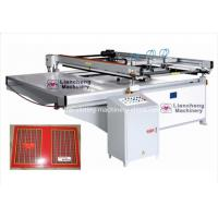 Buy cheap China top 1 screen press JINBAO Brand JB-3000 Large size semi-automatic planar screen printing machine large board from wholesalers