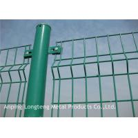 Buy cheap Multi Function Welded Wire Mesh Fence With Round Post Waterproof 2.2x 2.5m from wholesalers
