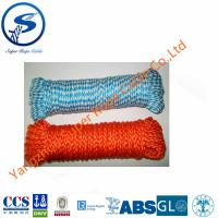 Buy cheap PP Hollow Braided Rope,Hollow Braided PP Rope,Hollow Braided Rope,PE/PP hollow Braided Rope, Poly hollow braided rope from wholesalers