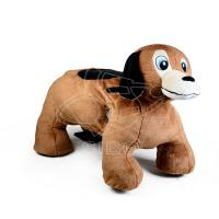 Buy cheap Sibo Electric Walking Ride On Toy Plush Animal Kids Rides Mechanical Bull Toy from wholesalers