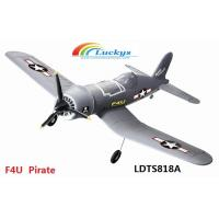 Buy cheap F4U Pirate Glider,2.4G 4CH RC AIRPLANE Pirate F4U (brushless & brush airplane),RC aircraft from wholesalers