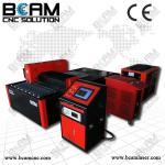 Buy cheap BCAMCNC  cnc sheet metal laser cutting machine 1212 YAG 600W 750W 850W from wholesalers