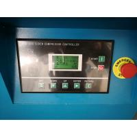 Buy cheap Simple Design Screw Air Compressor For Pharmaceuticals Industry 1440×1006×1296 MM from wholesalers