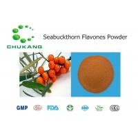 Buy cheap Natural Herbal Extract Seabuckthorn Extract Hippophae Rhamnoides Linn CAS 525 82 6 from wholesalers