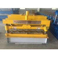Buy cheap Russin1100 High Speed Tile Roll Forming Machine , Glazed Tile Making Machine Servo Motor Type from wholesalers