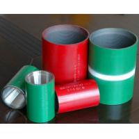 Buy cheap Casing Coupling/Tubing Coupling API 5CT for OCTG J55 K55 L80 P110 L80-13CR collar from wholesalers
