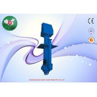 Buy cheap Single Stage Acid Submersible Vertical Slurry Pump 150SV-SP For High Density Slurries from wholesalers