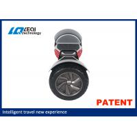 Buy cheap 8.5 Inch Balancing Smart Scooter , Smart Two Wheel Self Balancing Electric Scooter from wholesalers
