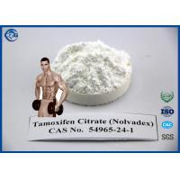 High Efficient Anti Estrogen Steroids GMP Nolvadex Steroid Serm Powder