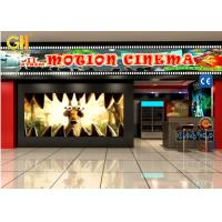 Buy cheap Mini 5D Movie Theater With Cabin / 9 Seats Digital Control  5d Cinema System product
