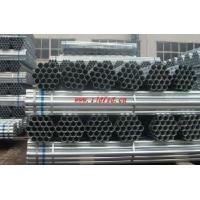 Buy cheap Q195 Galvanized Steel Pipe from wholesalers