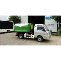 Buy cheap 2.5CBM Garbage Compactor Truck High Efficiency Arm Roll Garbage Truck from wholesalers