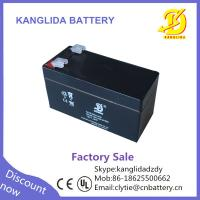 Buy cheap Kanglida 12v 1.3ah rechargeable sealed lead aicd battery for alarm from wholesalers