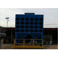 Buy cheap Air - Box Pulse Baghouse Dust Collector Machine For Workshop Dust Collection from wholesalers