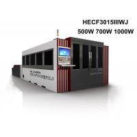 Buy cheap 500W 700W 1000W Fiber Laser Cutting Machine with Full Cover and Pallet Changer from wholesalers