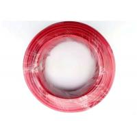 Buy cheap Royal Cord 3 Core 2.5mm Electrical Cable Wire Stranded Annealed CE KEMA Certification from wholesalers