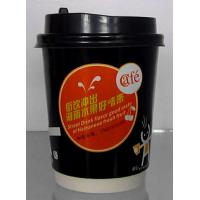 Buy cheap Slipproof Double Wall Disposable Paper Cups With Corrugated Paper Outside product