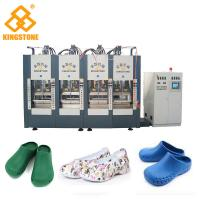 Buy cheap Full Automatic EVA Foam Antistatic surgical shoes Injection Molding Machine Vertical Type from wholesalers
