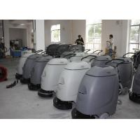 Buy cheap Electronic Walk Behind Automatic Scrubber Floor Machine With 17 Inch Single Brush from wholesalers