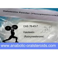 Buy cheap 76-43-7 Oral Halo / Halotestin / Fluoxymesterone For Power Lifters And Strength Athletes from wholesalers