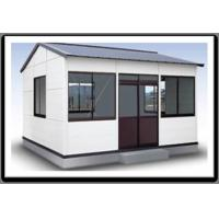 Buy cheap Prefab house from wholesalers