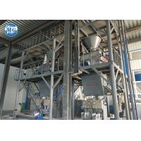 Buy cheap Self Leveling Cement Dry Mix Mortar Manufacturing Plant Easy Operation 2 Years Warranty from wholesalers