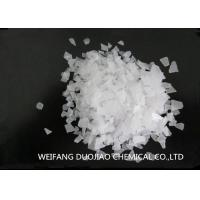 Buy cheap High Purity Magnesium Chloride / MgCl2 Remove the Impurities in the Water from wholesalers