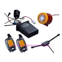 Buy cheap 5000M Two Way Motorcycle Alarm from wholesalers