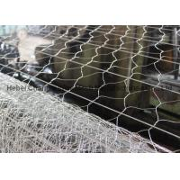 Buy cheap PVC Coated  / Galfan Hexagonal Gabion Wire Mesh Corrosion - Resistant For Gabion Basket from wholesalers