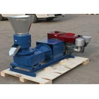 Buy cheap Mini Straw / Wood Pellet Machine with Diesel Engine 200 mm Flat Die from wholesalers