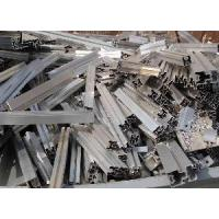 Buy cheap Aluminum and Other Metal Scraps from wholesalers