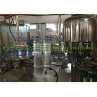 Buy cheap Plastic Screw Cap Mineral Water Bottling Machine Rinsing Filling Capping Machine SS304 product