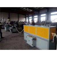Buy cheap extension eva pipe , eva washing machine waste water drainage pipe making machine from wholesalers