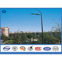 Buy cheap ASTM A36 11m Anti - corrosion Street Lighting Pole customized color from wholesalers