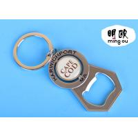 Buy cheap Custom Spinning Bottle Opener Steel Body And Iron 32mm Chain Attachment product