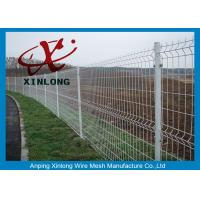 Buy cheap Science & Industry Zone Welded Wire Mesh Fence / Welded Steel Mesh Panels from wholesalers