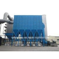 Buy cheap Baghouse (bag filter) for Boiler Flue Gas Cleaning System(Filter Cartridge Dust Collector) from wholesalers
