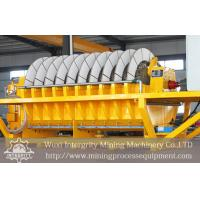 Buy cheap Iron Ore Rotary Vacuum Filter Slurry Dewatering Equipment PLC Control from wholesalers