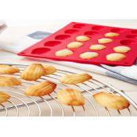 Buy cheap Red Silicone Cake Molds Reusable Heat Resistance Shell Cake Pan For Dessert from wholesalers